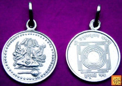 Sri panchmukhi hanuman yantra silver pendant aloadofball Choice Image