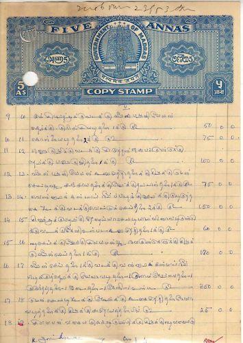 George VI 1943