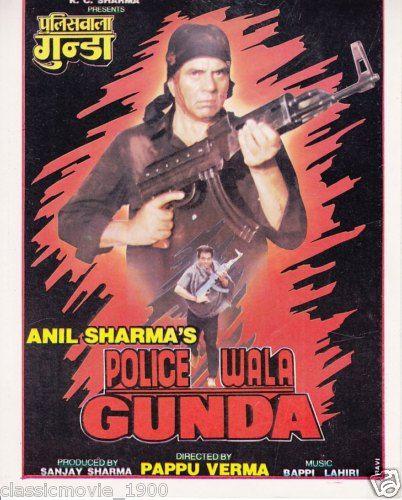 Police wala gunda film songs download disbelief lobby police wala gunda film songs download altavistaventures Choice Image