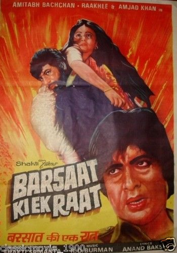 Barsaat Ki Ek Raat | Download free movies, Watch free ...
