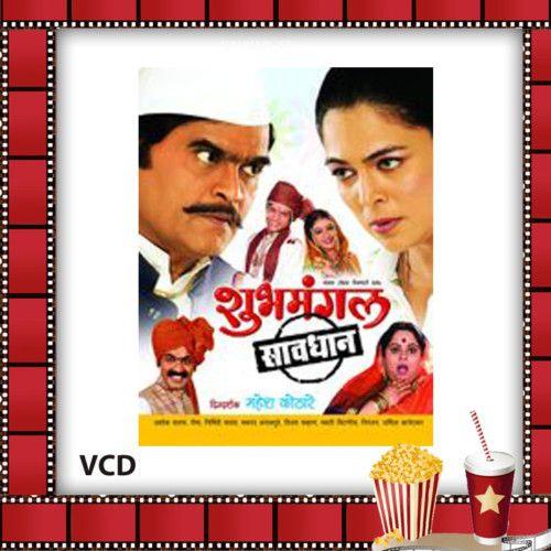 Mangalashtak Once More (2013) - IMDb