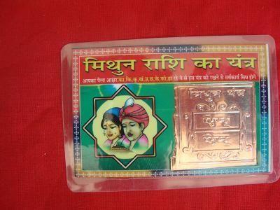 Ketu in Kumbha rashi = Ketu in Aquarius * BP Lama Jyotisha