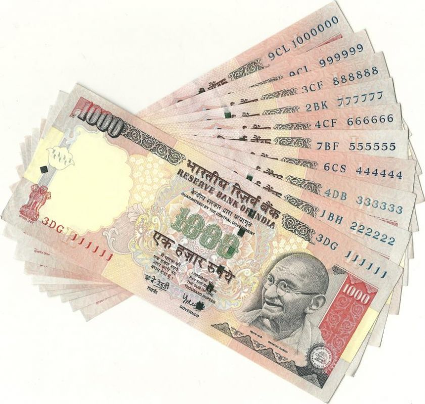 1000 RUPEES FANCY NOTE... Indian Rupees Coins 1000