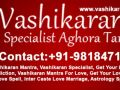 relationship-issue-call-now-91-9818471123