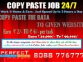 -online-job-no-registration-fee-no-investment-bpo-