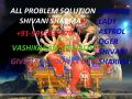 -personal-problem-in-your-life-call-shivani-sharma-