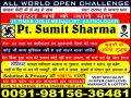 -enter-cast-love-marriage-1-45871-case-solves-pt-sumit-