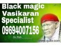 solve-your-all-problems-9694007156