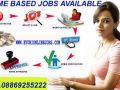 home-based-sms-sending-jobs-home-based-ad-posting-jobs