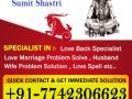 india-s-famous-astrologer-sumit-shastri-91-7742306623