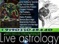 -get-solve-problem-by-indian-vashikaran-call-now-