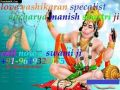 -world-039-s-no-1-best-vashikaran-specialist-