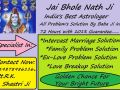 -husband-wife-relationship-problem-solve-by-baba-ji-