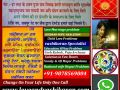 love-problem-solution-by-astrology-9878569804