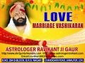 -luv-v-shik-ran-expert-astrologer-91-9501244448-in-
