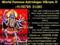 india-no-1-astrologer-919878531080