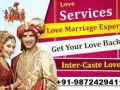 love-marriage-specialist-astrologer-in-maharashtra