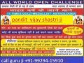 -all-online-love-vashikaran-solution-specialist-baba-ji-