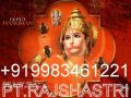 love-marriage-specialist-astrologer-09983461221