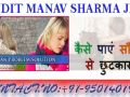 -best-astrologer-in-world-pt-manav-sharma-ji-