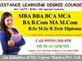 m-sc-one-year-degree-mcm-academy