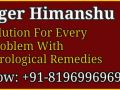 make-your-love-life-smooth-only-in-24-hours-