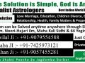 love-problem-solution-baba-ji-in-goa-91-9079554588