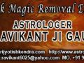 -get-your-lost-l0ve-from-v-shik-ran-91-9501244448-in-