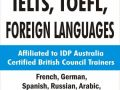 russian-foreign-language-institute-in-thane