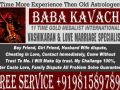 free-get-your-love-back-solution-baba-kavach-919815897896