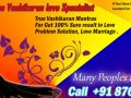 -intercaste-l-o-v-e-marriage-problem-solution-by-