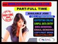 evuri-online-jobs-work-from-home-at-your-free-time