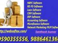 ecommerce-software-mortgage-software-billing-software
