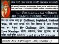 -love-marriage-problem-solution-91-9602415868-in-