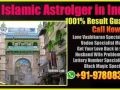 intercast-marriage-specialist-919780837184-baba-