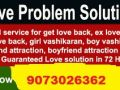 love-marriage-specialist-molvi-ji-9073026362