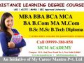 -mba-ba-one-year-single-sitting-fast-track-online-mode-