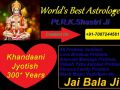 intercaste-marriage-problem-solve-by-baba-ji-91-7087244561