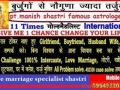 black-magic-vashikaran-specialist-baba-ji-91-9649320175-