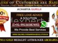 world-famous-astrologer-in-baba-ji-91-9915038749