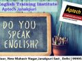 top-english-speaking-training-in-delhi-aptech-janakpuri