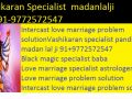 best-astrologer-in-india-all-solution-call91-9772572547