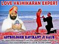 husband-wife-relationship-vashikaran-expert-91-9501244448