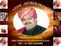 -l0ve-m-rri-ge-problems-solutions-91-9501244448